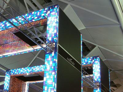 セントレア 4Fイベントプラザ イルミネーションファンタジー2005