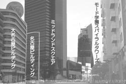 各ビルの名称