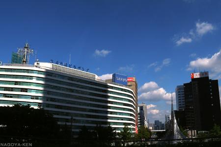 大名古屋ビルヂング