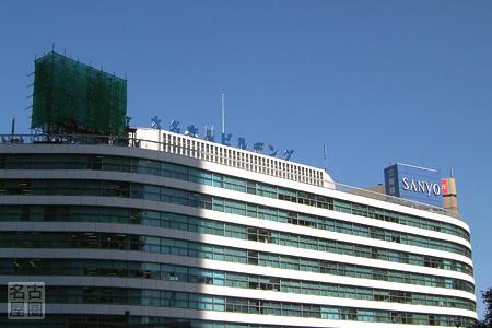 きょうの大名古屋ビルヂング