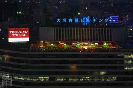大名古屋ビルヂングの屋上