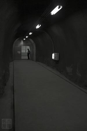 避難トンネル 東海北陸自動車道 飛騨トンネル