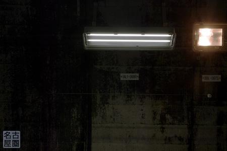 トンネル内部の照明 東海北陸道 飛騨トンネル