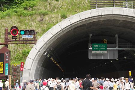 ウォーキングスタート前の入り口 東海北陸道 飛騨トンネル