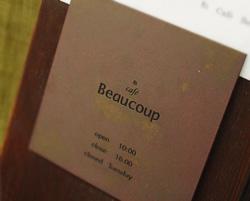 和カフェ Beaucoup