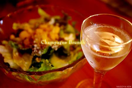 シャンパン ブランチ