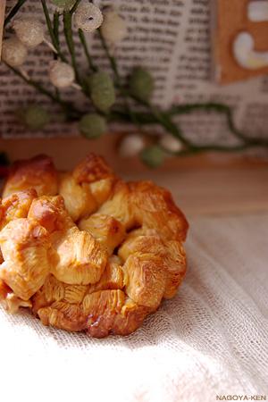 手作りパン工房 シュミネ