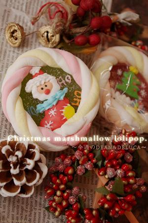 クリスマス マシュマロ ロリポップ