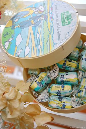 塩バターキャラメル