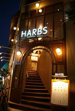 HARBS 栄本店