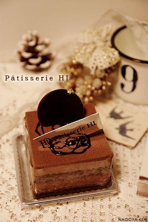 Patisserie HI(パティスリー ハイ)