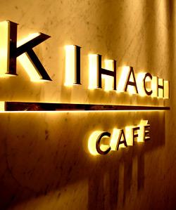 キハチカフェ
