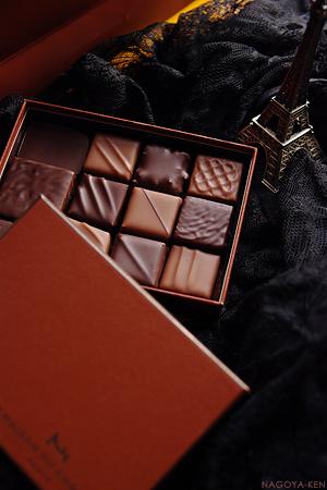 LA MAISON DU CHOCOLAT(ラ メゾン デュ ショコラ) ジェイアール名古屋タカシマヤ Amour du Chocolat!