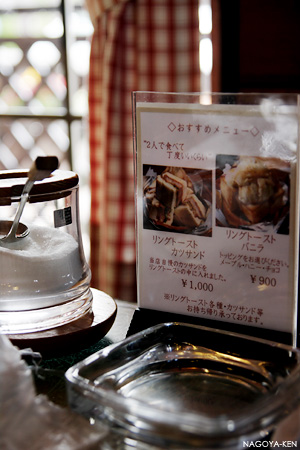 Coffee & Jazz 緑の館