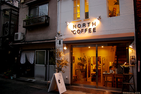 NORTH ℃OFFEE