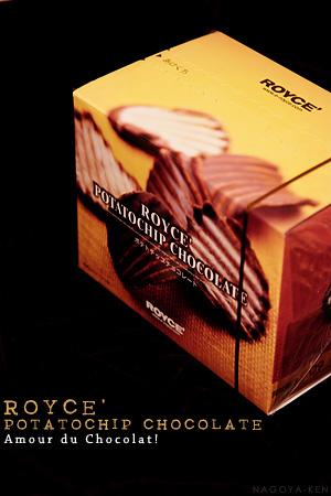 ROYCE'(ロイズ) ジェイアール名古屋タカシマヤ Amour du Chocolat!