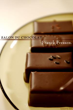サロン・デュ・ショコラ SALON DU CHOCOLAT