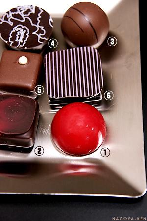 サロン・デュ・ショコラ SALON DU CHOCOLAT ~パリ発、チョコレートの祭典~ 「ショコラバー編」