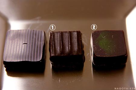 サロン・デュ・ショコラ SALON DU CHOCOLAT ~パリ発、チョコレートの祭典~ 「ショコラバー編Part2」
