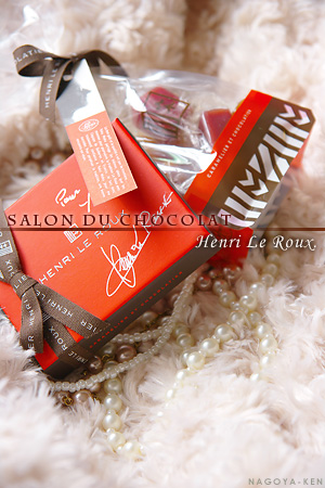 サロン・デュ・ショコラ SALON DU CHOCOLAT ~パリ発、チョコレートの祭典~ 「アンリ・ルルー(キャラメル)編」