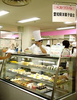 ケーキセット300円!?