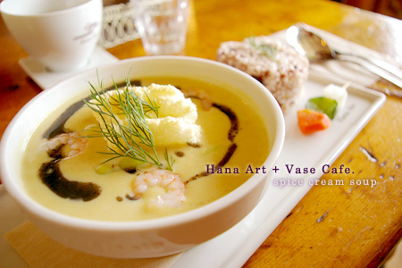 スパイスクリームスープ 黒胡麻のソース ぷっかり綿雲とソラマメと小エビを飾って
