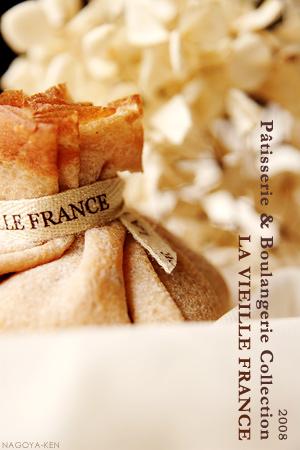 ラ ヴィエイユ フランス