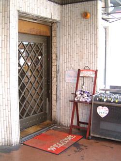 ヨコイの入り口