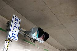 鳥見町入口下の歩行者信号