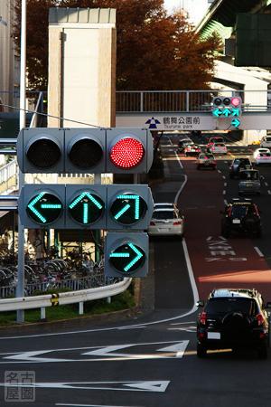 鶴舞公園前交差点に設置された信号機