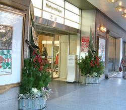 松坂屋本店の門松