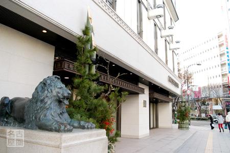 三越名古屋栄店の門松