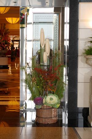 名古屋マリオットアソシアホテルの門松