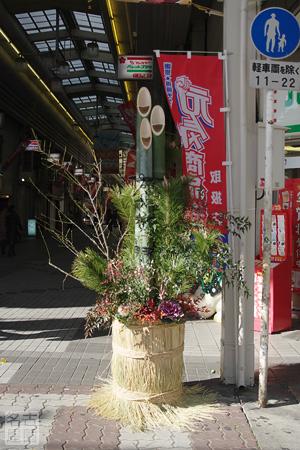 仁王門通りの門松