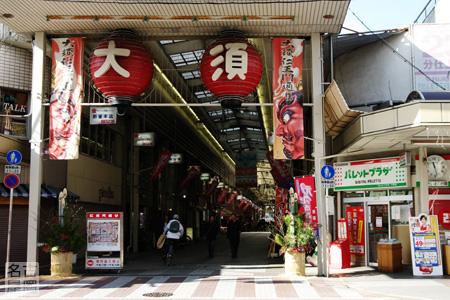 門松が設置された大須・仁王門通り