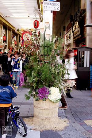 万松寺商店街の門松(東端)