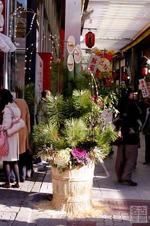 万松寺商店街の門松(西端)