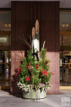 松坂屋名古屋店の門松