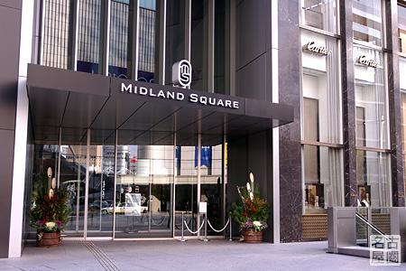 ミッドランドスクエアの門松
