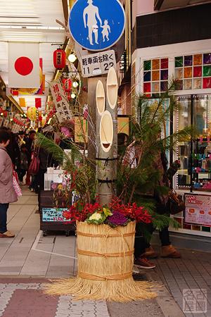 万松寺通り商店街の門松