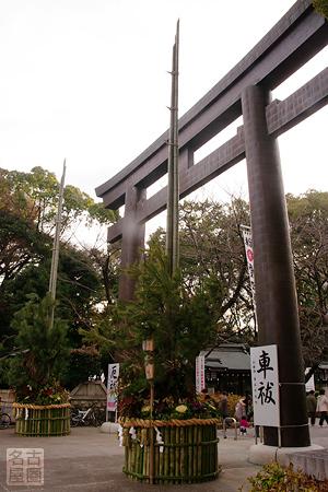 愛知県護国神社の門松