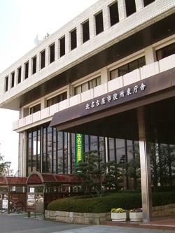 北名古屋市役所東庁舎