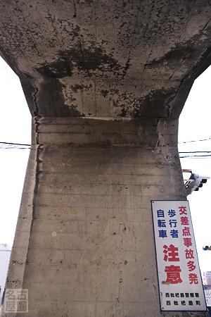 日本で最も古い歩道橋・西枇杷島歩道橋