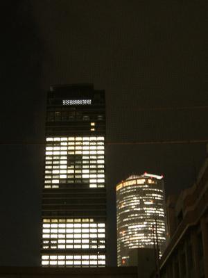 違う角度から見たミッドランドスクエア