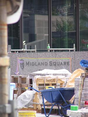 ミッドランドスクエア 正面エントランス