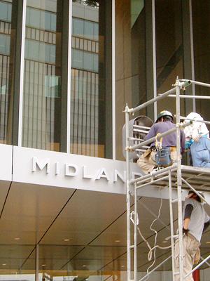 ミッドランドスクエア 西側エントランス
