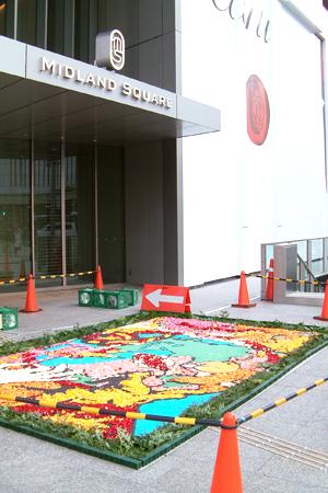 ミッドランドスクエア・インフィオラータ
