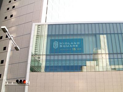 5階に掲示されたグランドオープンまでのカウントダウンパネル