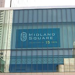 5階に掲示された「グランドオープンまであと15日」のパネル