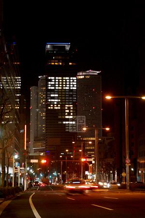 ミッドランドスクエアの東壁面